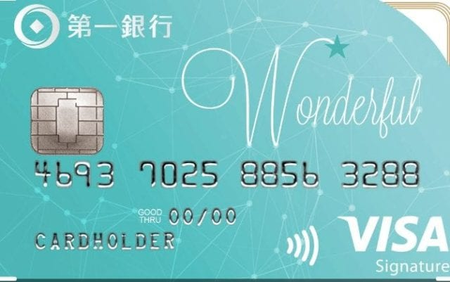 PChome 24h等網購族有福啦!2019 網購信用卡推薦:現金回饋,新卡友優惠一次報