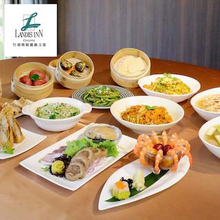 2020 新竹餐券推薦:新竹知名飯店餐廳、自助吃到飽、下午茶通通有!
