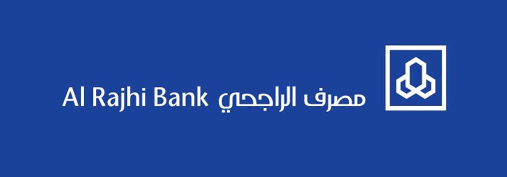 فتح حساب الراجحي الجاري خطوة بخطوة مدونة سوق المال كوم السعودية
