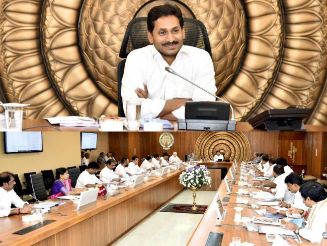AP Cabinet To Meet At 11Am Today