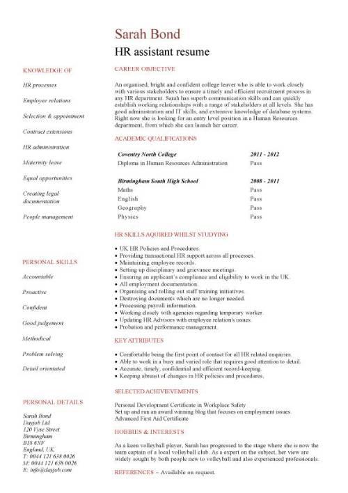 entry level hr assistant resume sample