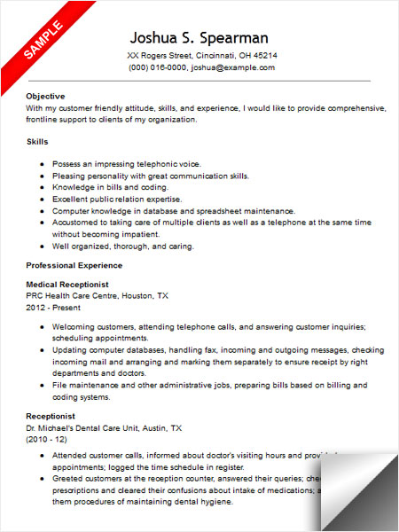 resume objective sample receptionist