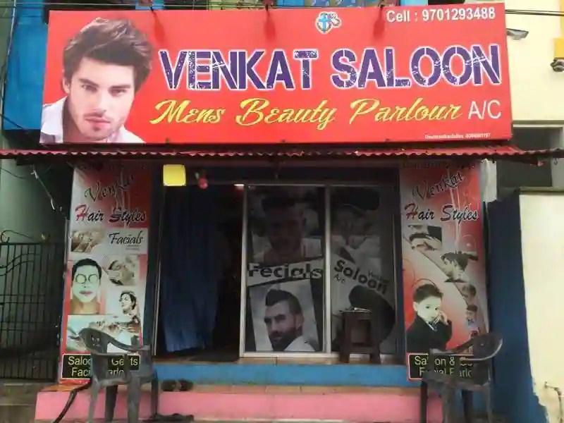 venkataswara hair syles photos