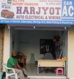 front view of shop harjyot auto electrical wiring photos vasna road vadodara [ 3552 x 4060 Pixel ]