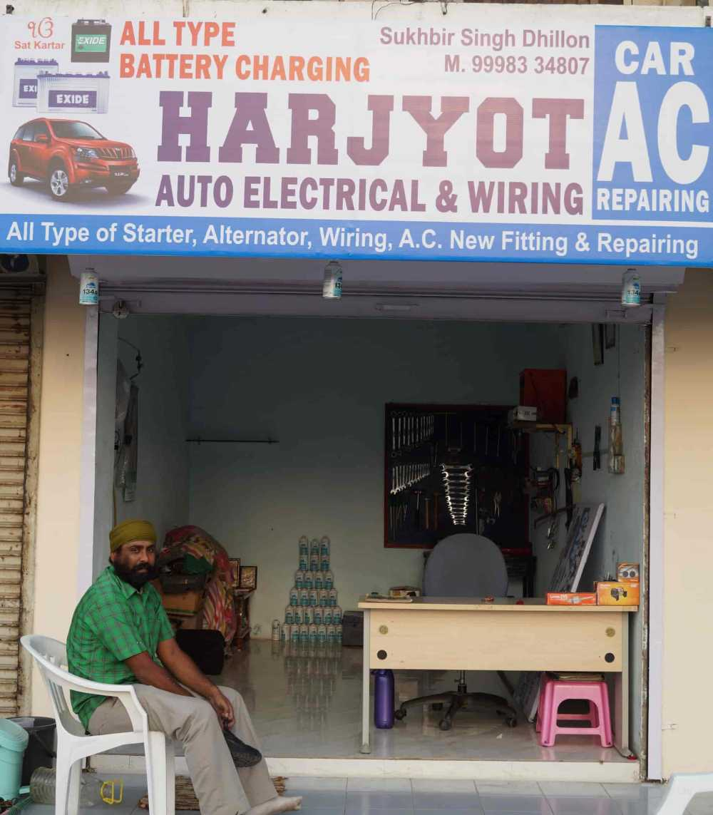 medium resolution of front view of shop harjyot auto electrical wiring photos vasna road vadodara