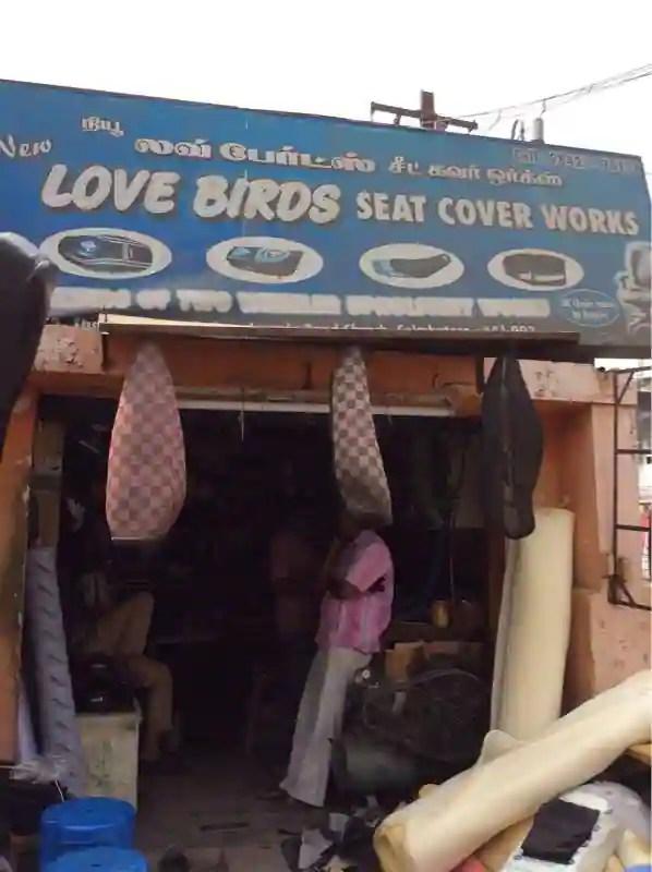 New Love Birds Seat Cover Works Rs Puram Coimbatore