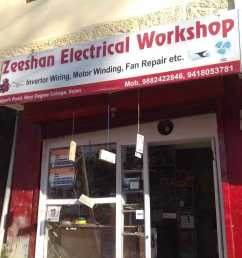 zeeshan electrical workshop in near degree collage opp indian bank solan [ 2592 x 1936 Pixel ]