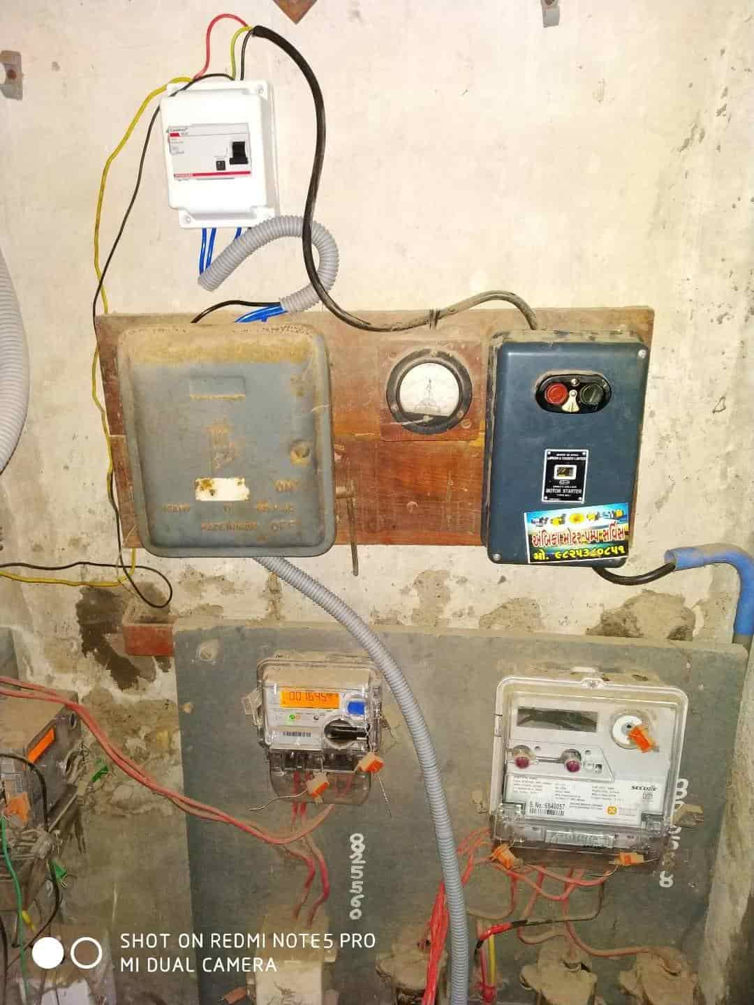 hight resolution of m k electrical contractor ghodasar electricians in ahmedabad justdial
