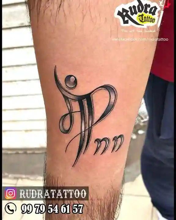 Love Rp Name Tattoo