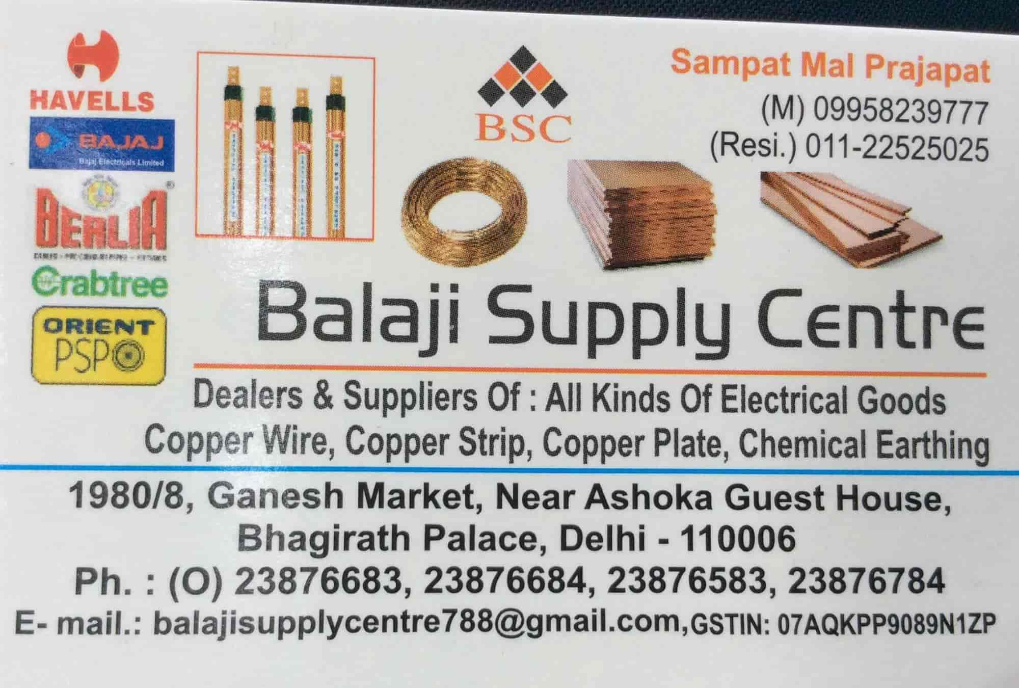 hight resolution of balaji supply centre