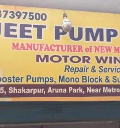 jeet pump house and repair photos shakarpur delhi electrical wiring services  [ 1920 x 933 Pixel ]