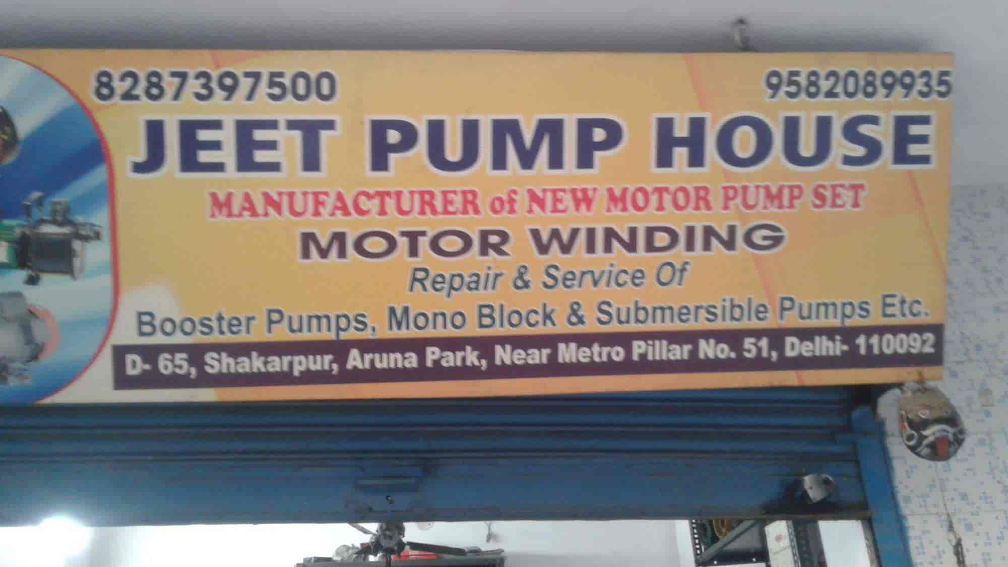hight resolution of  jeet pump house and repair photos shakarpur delhi electrical wiring services