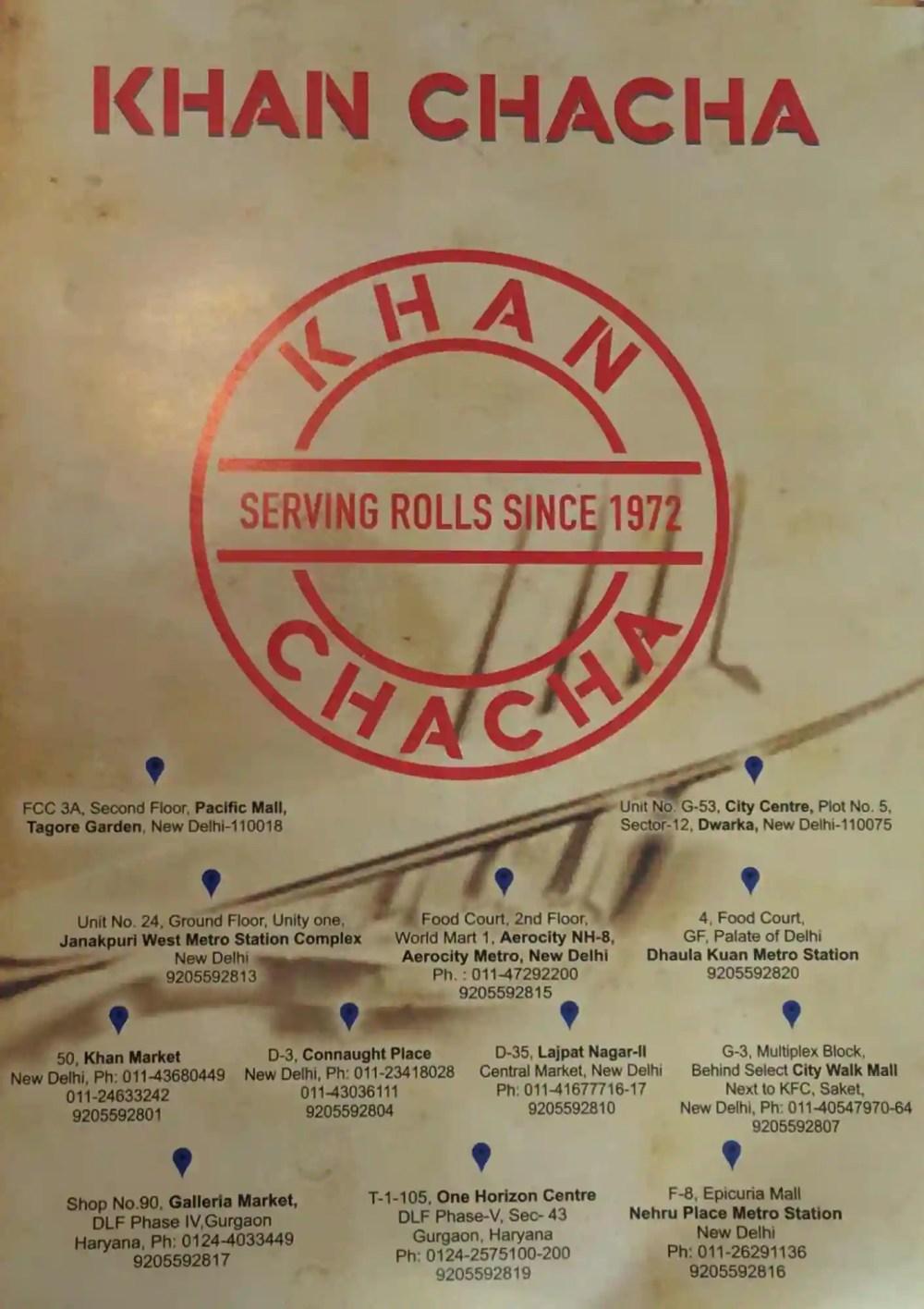 medium resolution of  khan chacha photos dwarka sector 12 delhi home delivery restaurants