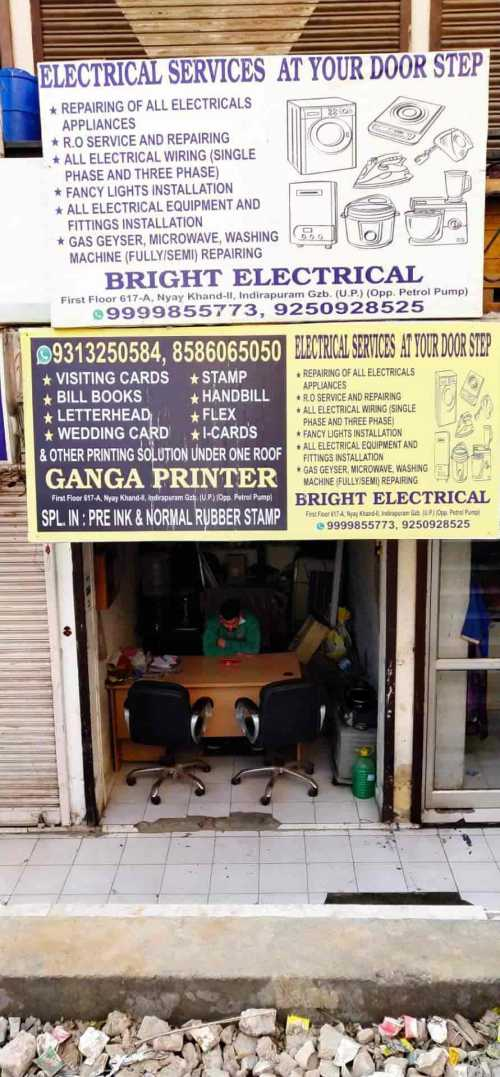 small resolution of bright electrical nyay khand 2 indirapuram electrical contractors in ghaziabad delhi justdial