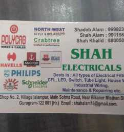 shah electricals sohna road electrical shops in gurgaon delhi justdial [ 1920 x 1440 Pixel ]