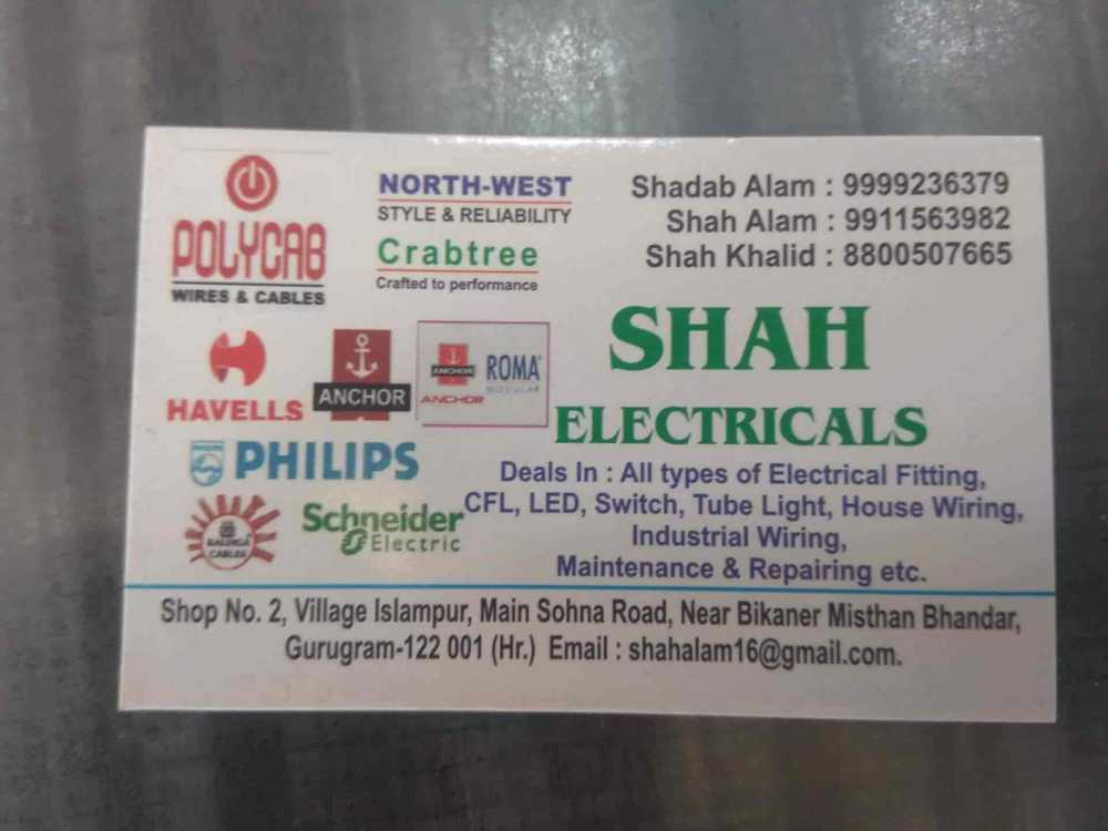 medium resolution of shah electricals sohna road electrical shops in gurgaon delhi justdial