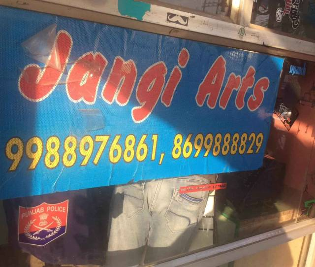 Jangi Arts Photos Jalandhar City Jalandhar Advertising Agencies