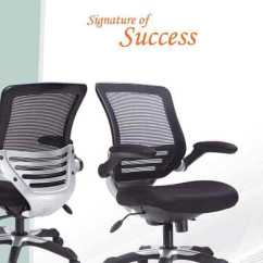 Geeken Revolving Chair Outdoor Directors Chairs Bar Height Office Furniture Ludhiana Bus Stand Dealers In Justdial