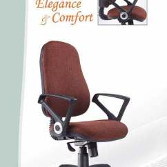 Geeken Revolving Chair Purple Patio Seat Cushions Office Furniture Ludhiana Bus Stand Dealers In Justdial