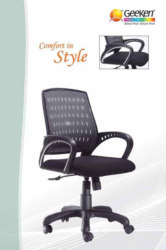 geeken revolving chair orange reception chairs office furniture ludhiana bus stand dealers in justdial