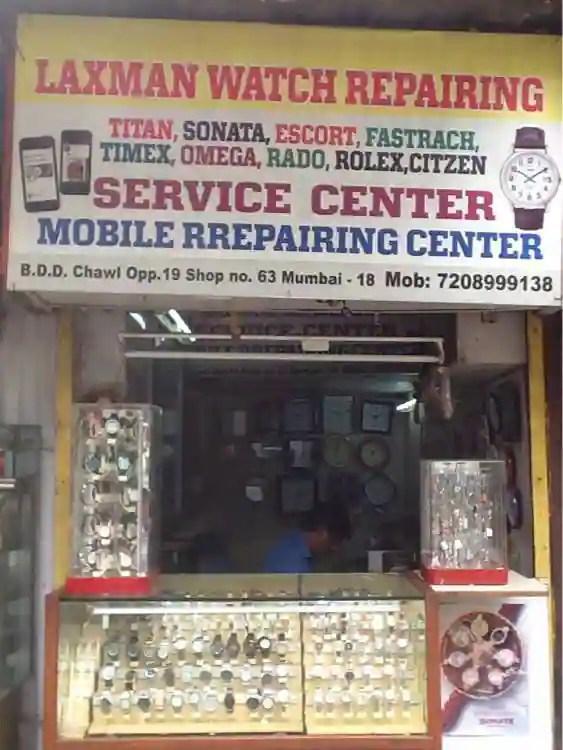 Watch Service Near Me : watch, service, Laxman, Watch, Repair, Sales, Centre,, Worli, Wrist, Dealers, Mumbai, Justdial