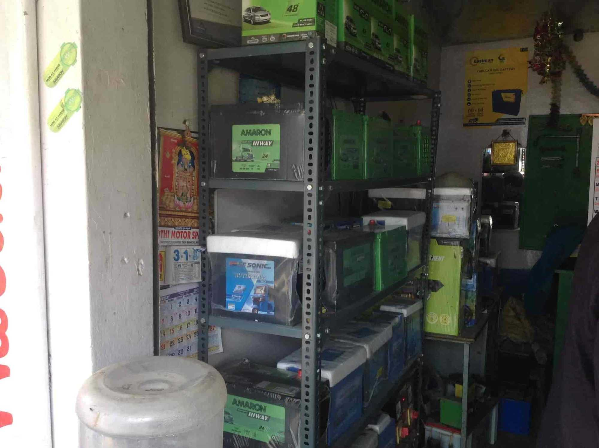 hight resolution of  inside view of battery shop maruthi battery auto electrical works photos meyyanur