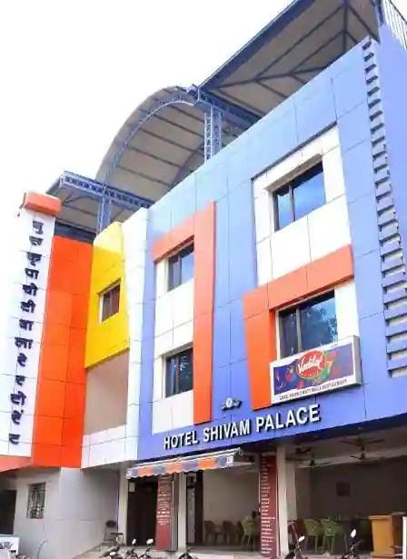 Hotel Shivam Palace Near Mahakal Mandir Hotels In Ujjain