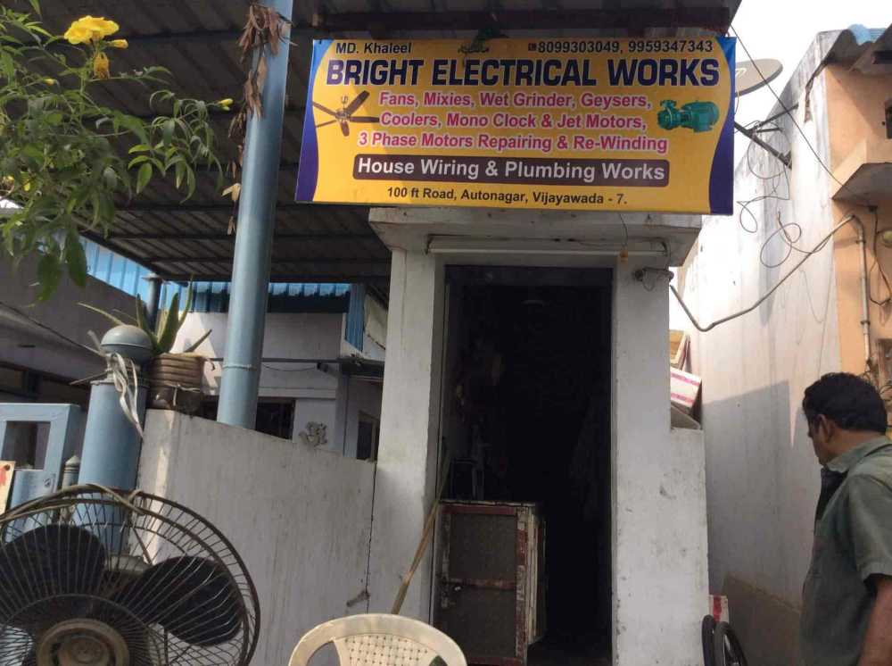 medium resolution of  bright electrical works photos auto nagar vijayawada electricians