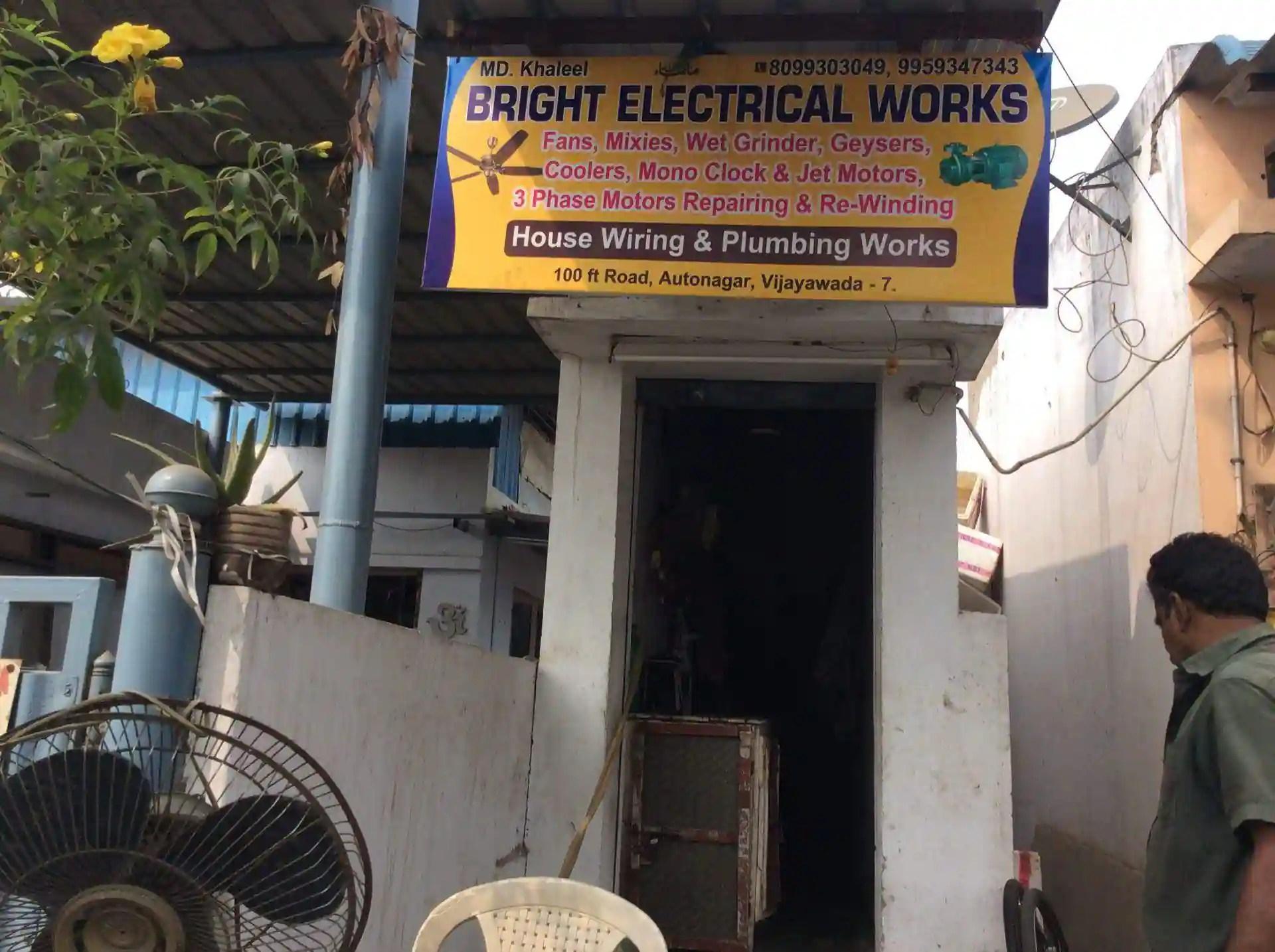 hight resolution of  bright electrical works photos auto nagar vijayawada electricians