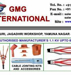 gmg international jagdhari work shop cable jointing kit manufacturers in yamunanagar justdial [ 2000 x 1055 Pixel ]