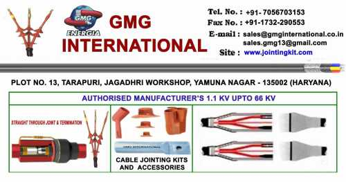 small resolution of gmg international jagdhari work shop cable jointing kit manufacturers in yamunanagar justdial