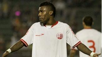 Meia-atacante é o primeiro reforço do Fluminense para 2013