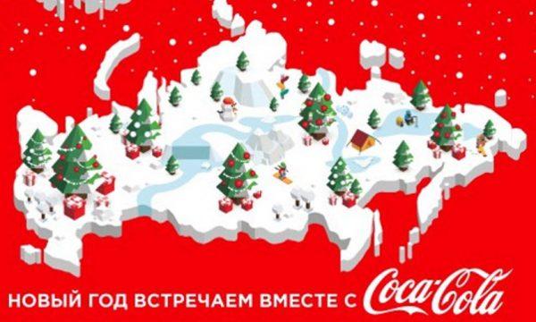 coca-cola-example-fact-check