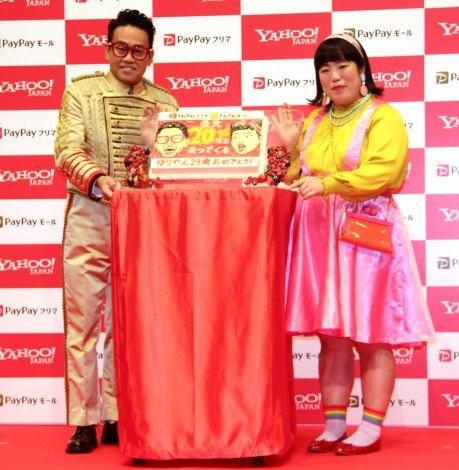 トップ100+宮川 大輔 服 - 人気のファッションスタイル