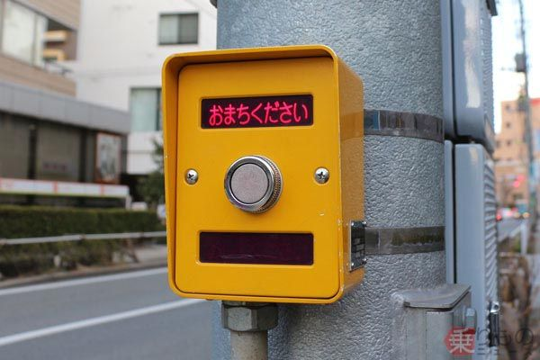 夜間押ボタン式信號機 晝ボタンを押すと? メーカーに聞いたその制御 | 乗りものニュース