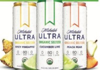 Anheuser-Busch Michelob ULTRA New Year Kick Off Sweepstakes