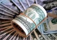 Liberex Official $50 Cash Giveaway