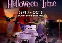 Sunny 106.5 AJ And Joanna Name Drop Halloween Time Sweepstakes