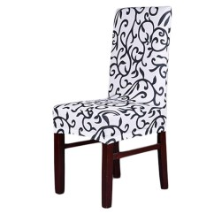 Chair Covers Wish Inexpensive High Chairs Stretch Banquet Slipcovers Dining Room Wedding Party Short