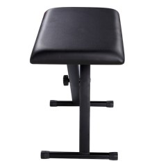 Folding Chair Rubber Feet Fancy Leather Adjustable Piano Keyboard Bench Padded Seat Stool