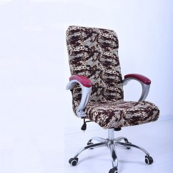 Office Chair Covers Uk Chevalier Chairs Rentals Wish Swivel Computer Cover Stretch Armchair 11