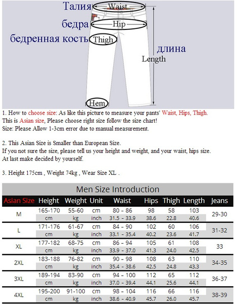 Wish waist inch inch plus size mens military style cargo pants men summer breathable male trousers joggers army pockets casual also rh
