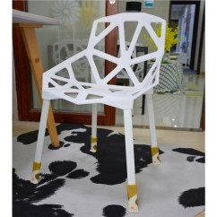 Folding Chair Leg Covers Hanging Bracket Wish 24pcs Cute Cat Foot Shaped Knitted Furniture Socks Floor Protectors Protector