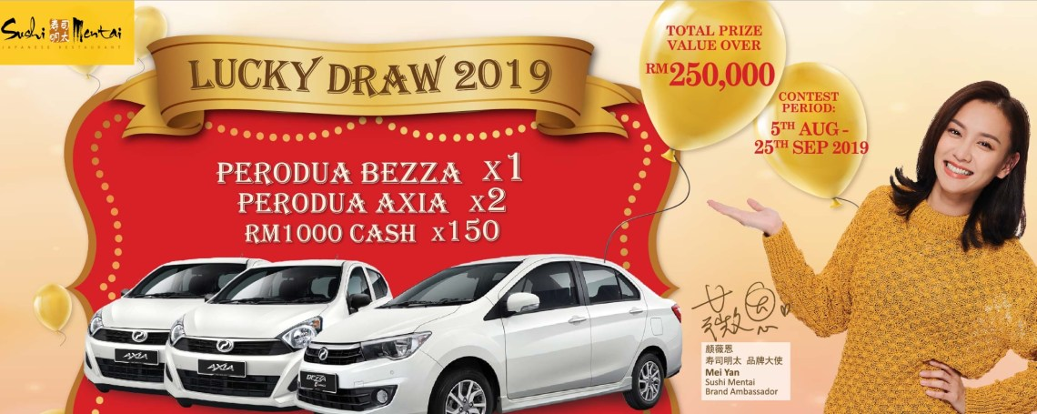 Dine At Sushi Mentai & You Could Win RM250,000 Worth Of Cars