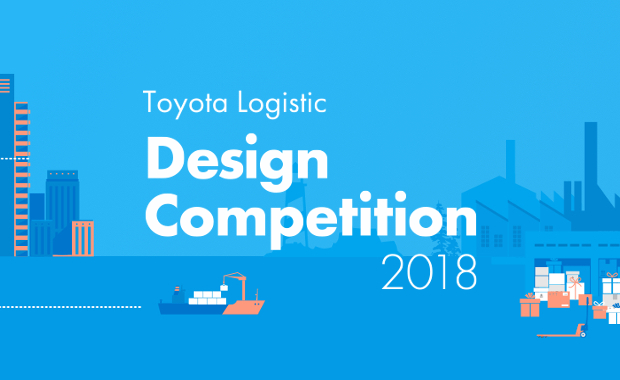 yilan chair design competition 2018 blue fabric dining chairs toyota logistic contest watchers status