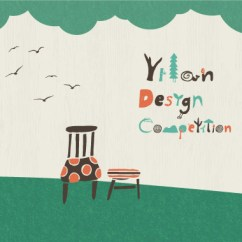 Yilan Chair Design Competition 2018 Durable Office Chairs Reviews 2017 Contest Watchers Status