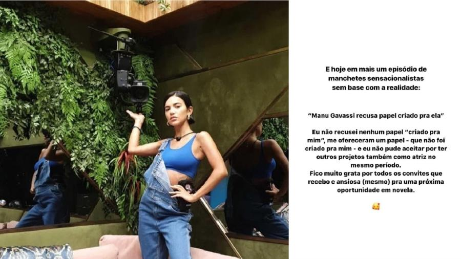 Manu Gavassi se manifesta sobre papel em novela - Reprodução/Instagram
