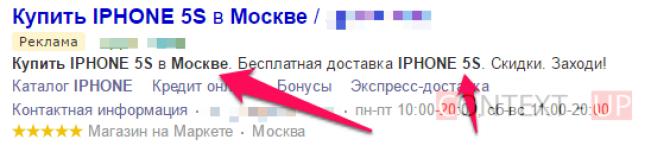 kluchevaya-fraza-v-texte