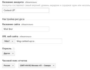 nastrojka-accounta