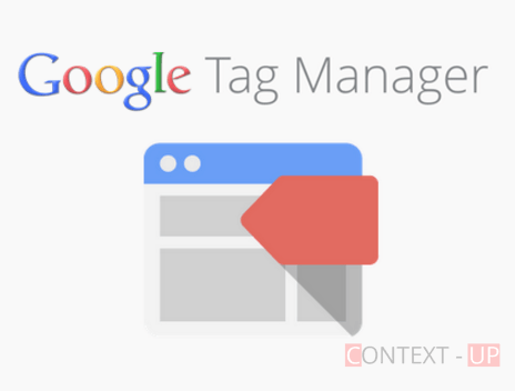 google-tag-manager-preview